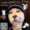 Miyuki Nishi profile photo